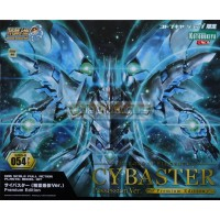 SRG-S 054 PE Cybaster Spirit Possession Ver. Premium Edition